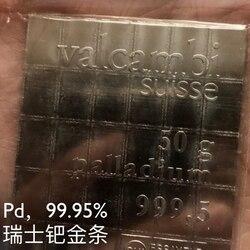 Darmowa wysyłka 1 g/sztuk 99.95% czystości Palladium kwadratowe sztabki Pd palladium złota płyta pellet do badań naukowych