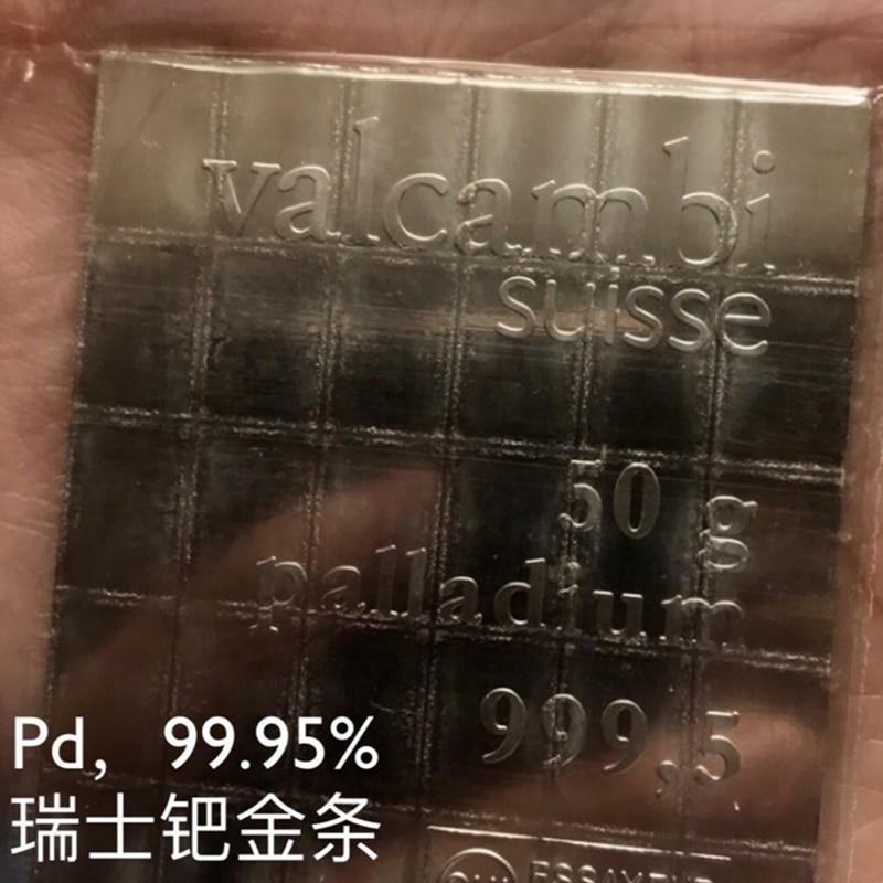 Free Shipping 1g/pcs 99.95% Purity Palladium Square Ingot Pd Palladium Gold Pellet Plate For Scientific Research