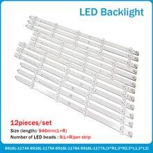 """12 шт./компл. 4"""" LG 47LN5400-CN светодиодный полосы 6916L-1174A 6916L-1175A 6916L-1176A 6916L-1177A, серебристо-серый(3 х R1, 3* R2, 3* L1, 3* L2"""