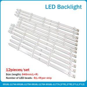 """Image 1 - 12 개/대 47 """"LG 47LN5400 CN LED 스트립 6916L 1174A 6916L 1175A 6916L 1176A 6916L 1177A (3 * R1,3 * R2,3 * L1,3 * L2)"""
