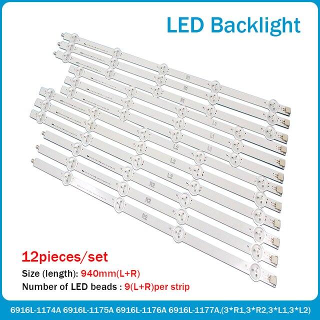 """12 개/대 47 """"LG 47LN5400 CN LED 스트립 6916L 1174A 6916L 1175A 6916L 1176A 6916L 1177A (3 * R1,3 * R2,3 * L1,3 * L2)"""