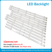 """12 Teile/los NEUE 47 """"LG 47LN5400 CN LED streifen 6916L 1174A 6916L 1175A 6916L 1176A 6916L 1177A,(3 * R1,3 * R2,3 * L1,3 * L2),"""