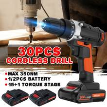 26V Cordless Electric Drill Screwdriver 25+3 Torque Rechargeable 350Nm Dual Speed Power Tools Sets With 2 Battery with Sleeve