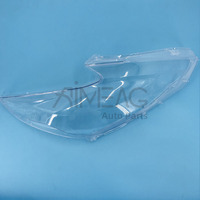 Made for  Nissan New TEANA 16 17 front transparent lamp cover Glass lens cover|Shell|   -
