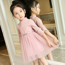 Spring Kids Girls Casual Long Sleeve Princess Costume Baby Solid Print Children Mesh Dresses with Pearl цена 2017