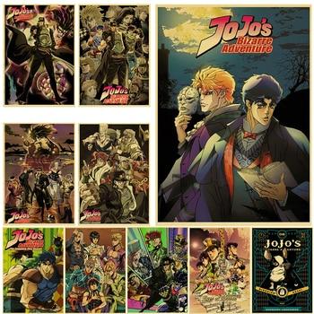 Action Anime JoJo's Bizarre Adventure JOJO Kraft Paper Cafe Bar Retro Poster Decorative Painting Art Wall Stickers Home Decor