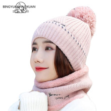 2019 Winter Knitted Beanies Hats Women Warm Thick Letter Knitted Beanie Bonnet Beanie Skullies Hat Female Outdoor Cap and Scarf knitted lace up warm beanie