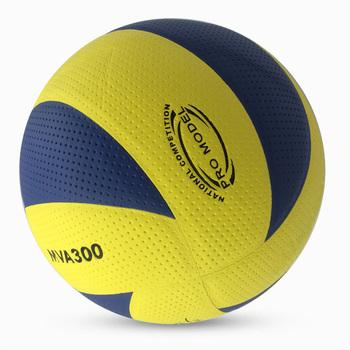 2019 gorąca sprzedaż rozmiar 5 PU miękka w dotyku piłka do siatkówki oficjalny mecz piłka do siatkówki wysokiej jakości trening na hali piłka do siatkówki s tanie i dobre opinie MINSA Kryty piłka treningowa MVA300