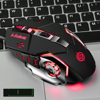 Gorący sprzedawanie konkurs Viper Q5 USB przewodowy 4 stopnie DPI 1200 1600 2400 3200 6 przycisków gry Online konkurencyjna mysz tanie i dobre opinie CN (pochodzenie) 3000 Optoelektroniczne Dla palców Zasilana akumulatorem 2018 Obie ręce