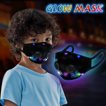 children kid LED Mask Purge Masks Election Mascara Costume DJ Party Light Up Masks Glow In Dark image