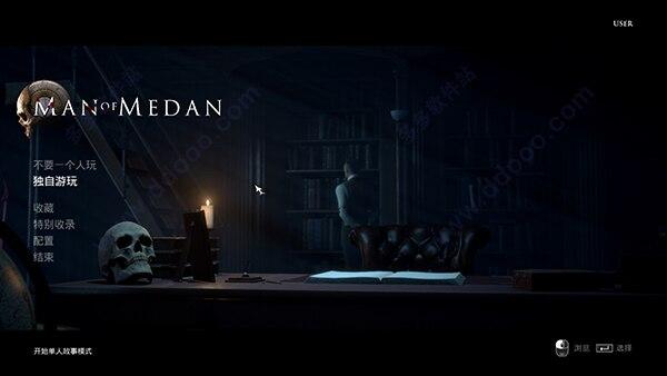 黑相集:棉兰号破解版是一款冒险解谜游戏