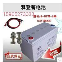 Double Board 12V100AH Battery 6 GFM 100 Ups Power Supply Solar EPS Dedicated Battery
