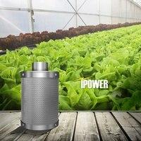 탄소 필터 수경법 활성 탄소 필터 숯 실내 식물 공기 배기 필터 면화 공기 청정기 부품