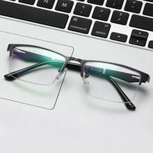 Alta qualidade luz azul homem negócio óculos de leitura para o leitor presbiopia dos homens óculos ópticos + 1.0 1.5 2.0 2.5 3.0