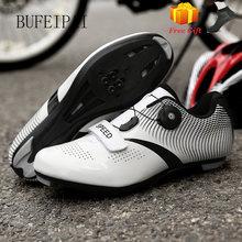 Специальное предложение велосипедная обувь унисекс Спортивная