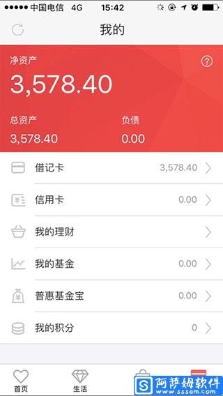 华夏银行手机银行 v4.0.41