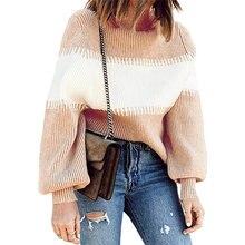 Осенне зимний женский контрастный свитер с высокой горловиной