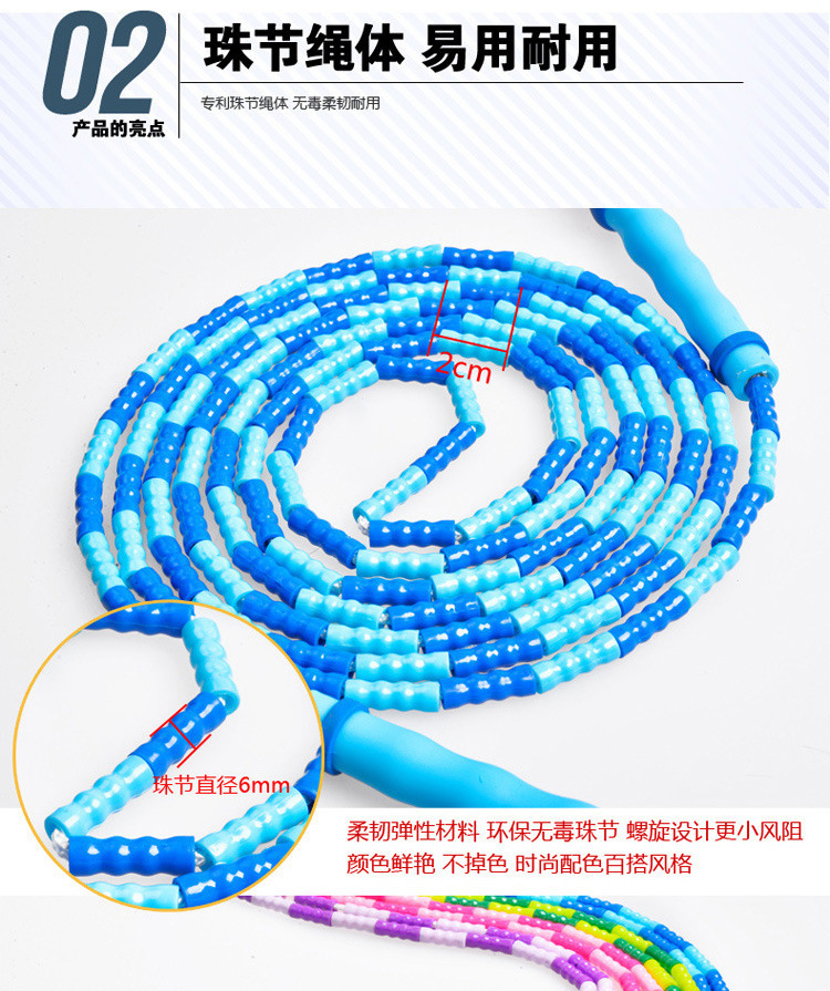 Bamboo Joint Pattern Jump Rope Beads Fancy Dance Sports Exam Students Children For Both Men And Women Plastic Game Performance
