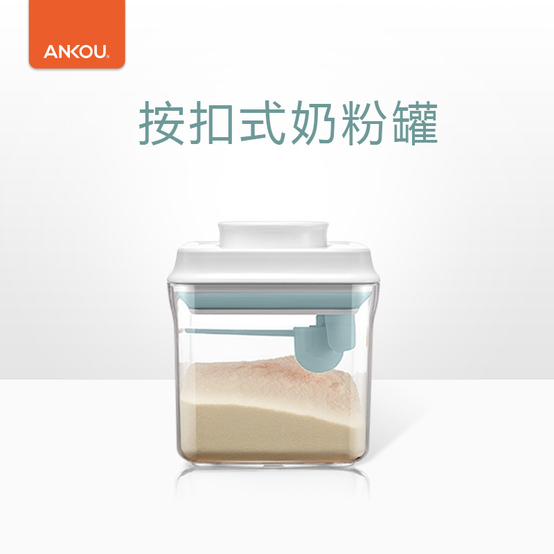 Excluded Bisphenol A Patented Product ANKOU One-Click Square Transparent 500ml Milk Box Portable Sealed Jar