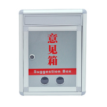 M036 large suggestion box with aluminum alloy lock and silver wall
