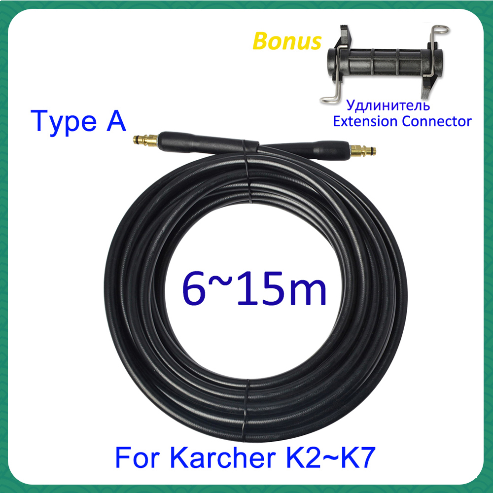 6 10 15 m Car Washer Hose Pipe Cord High Pressure Water Cleaning Hose Extension Quick Connector for Karcher Pressure Washer