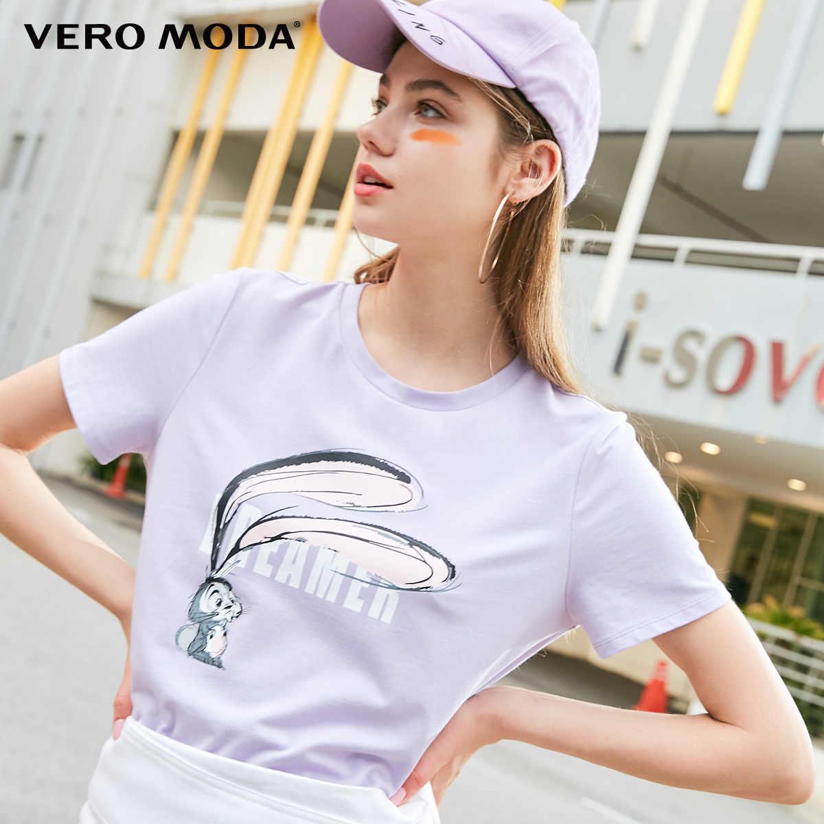Vero Moda 여성 면직물 & 동물 무늬 프린트 Streetwear Casul 티셔츠 | 319201562