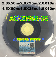 1 قطعة ACF AC 2056R 35 PCB شريط لاصق 1.5/2.0 مللي متر * 10 متر/25 متر/50 متر جديد تاريخ شحن مجاني