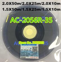 1PCS ACF AC 2056R 35 PCB Repair TAPE 1.5/2.0MM*10M/25M/50M New Date free shipping