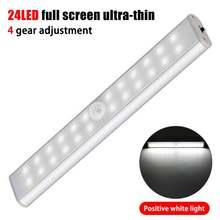 24 светодиодный светильник для шкафа usb Перезаряжаемый с инфракрасным