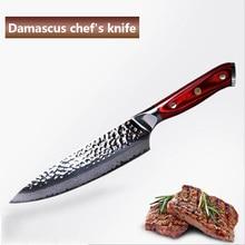 Damasco estilo occidental cocina cuchilla cuchillo rebanador cocina cuchillo carne cuchillo chef cuchillo kitchen knife la carne