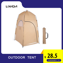 цена на TOMSHOO Outdoor Dressing Changing Tent Shower Bath Shelter Fitting Room Tent Portable Privacy Toilet lightweight tenda