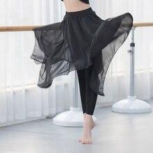 Girl Ballet Skirt Women Chiffon Dance Dress Adult Dancing Practice Skirts with Pants 233-107