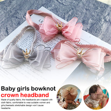 Lace Elastic Princess Hair Band Fashion New Style Children Kids Hair Accessories Shiny Baby Girls Bowknot Crown Headband