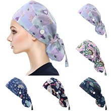 Scrub Cap With Buttons Bouffant Hat With Sweatband for Womens and Mens