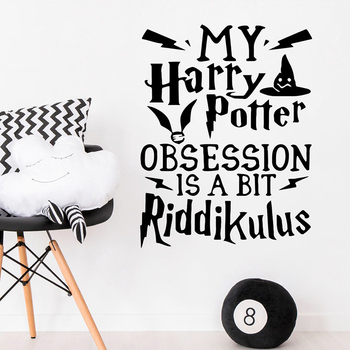 Harry Waterproof Potter Movie Accessories Wall Stickers For Home Decor Kids Rooms Children House Background Wall Art Decoration