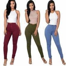 5 Colors Solid White Pencil Jeans Women Slim Killer Legs Poc