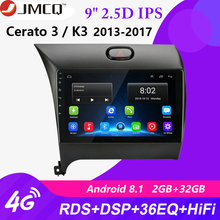 Android 8.1 Car Radio Multimedia Video Player Navigation GPS for KIA K3 CERATO FORTE 2013-2017 3 YD Tuner Stereo DSP RDS 2 Din klyde 8 quad core android car dvd multimedia player radio stereo 2gb ram 3g 4g wifi dab swc for kia k3 forte cerato 2013 2017