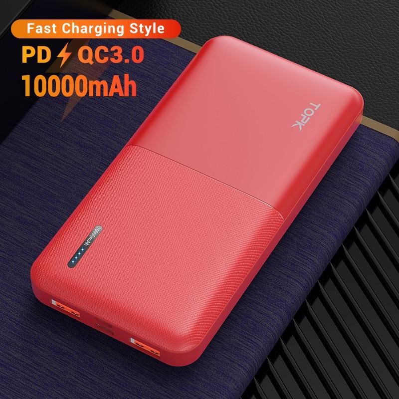 10000mah Red QC PD
