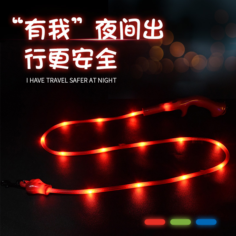 Pet Shining Hand Holding Rope LED Strip Hand Holding Rope Shining Round Rope Sling Dog Hand Holding Rope