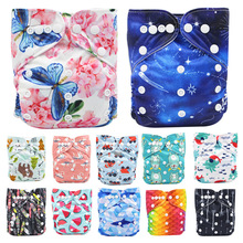 Get more info on the 1pcs Kid Baby Diapers Reusable Nappies Cloth Diaper Washable Infants Children Baby Cotton Training Pants Panties Nappy Changing