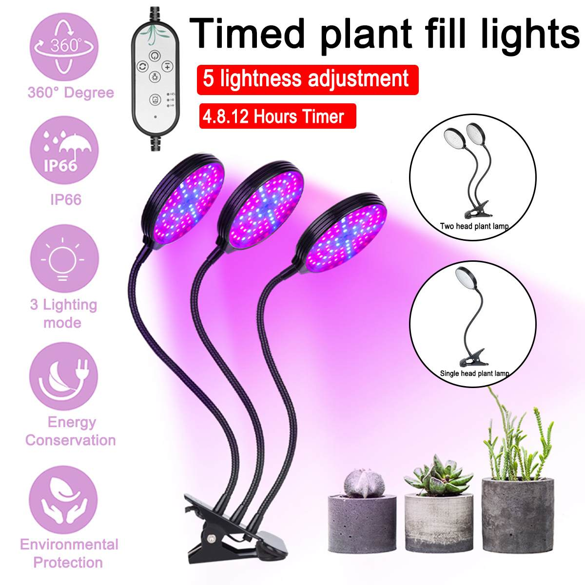 120W Dimmable Plant Grow Light 1/2/3 Heads 234 LED Beads Timing Full Spectrum Phyto Grow Tube Lamp Greenhouse Fitolamp Box Tent