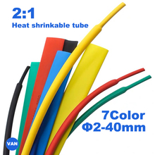 1 meter  2:1  1mm ~ 40mm diameter heat shrinkable cable insulation tube sleeve wire transportation DIY connector repair