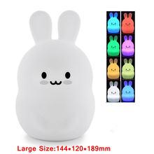 Силиконовый кролик Ночной светильник сенсорный Сенсор цветная
