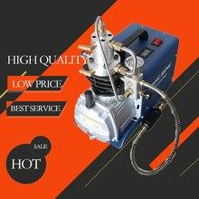2020 Newly Streamlined version High Pressure Air Pump 0 30mpa
