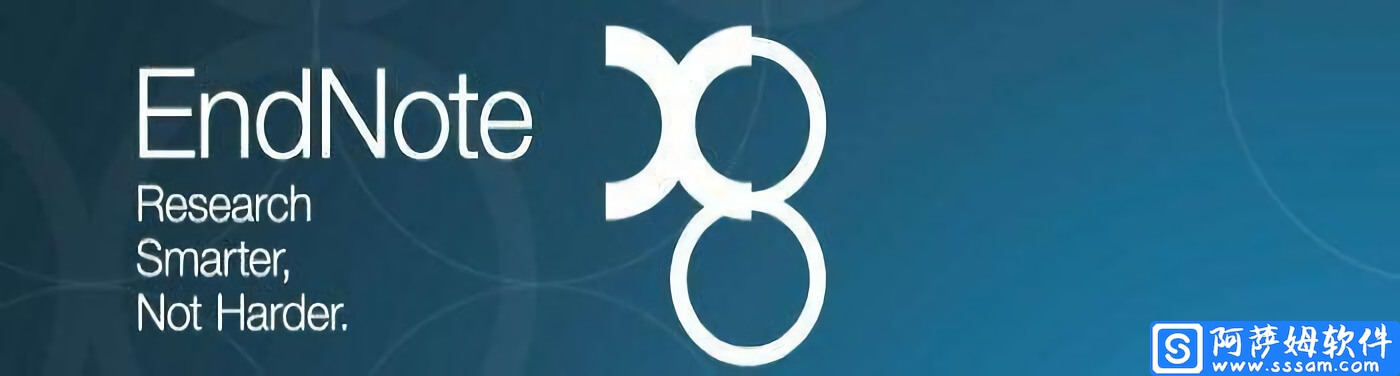 EndNote X8 功能强大的参考文献管理软件免费版