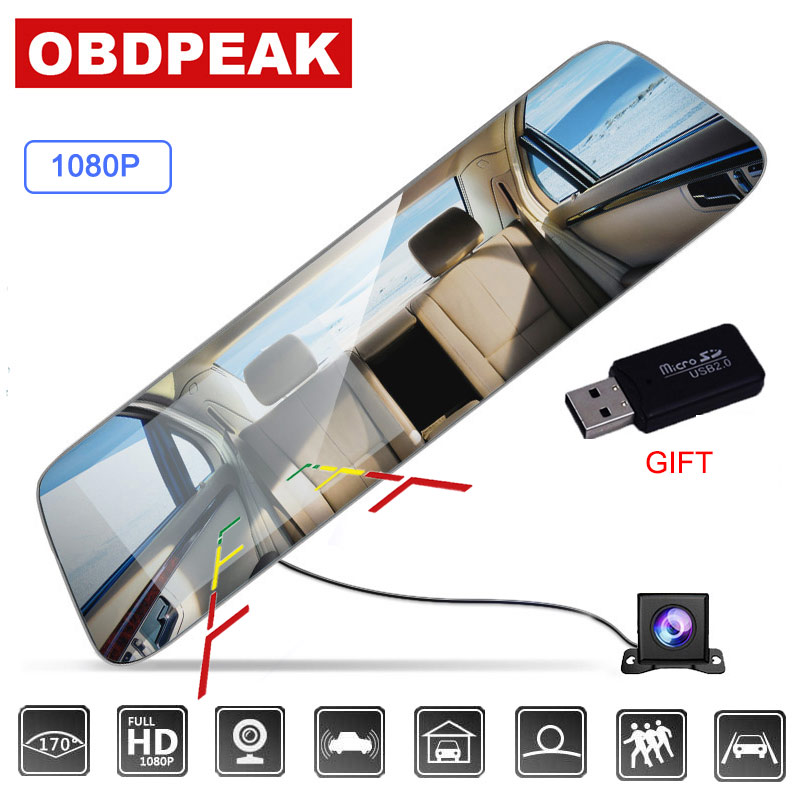 Câmera do carro dvr espelho retrovisor 4.3 Polegada branco espelho traço câmera no carro câmera de vídeo completa hd lente dupla registratory camcorder