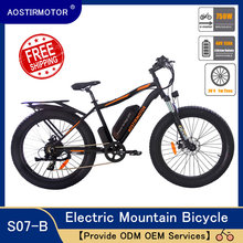 AOSTIRMOTOR Electric Bike Fat Tire Bicycle Beach Cruiser City Bike Mountain Bike 750W EBike 48V 13Ah