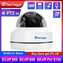 Caméra de surveillance dôme intérieure et extérieure PTZ IP POE hd 2MP/1080P, dispositif de sécurité étanche, avec Zoom x4, codec H.265, protocole Onvif P2P