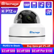 H.265 1080P PTZ POE IP מצלמה 4X זום מיני מהירות כיפה מקורה חיצוני עמיד למים 2MP אבטחת CCTV P2P Onvif וידאו POE מצלמה