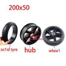 Tire Electric-Scooter Ninebot Segway Rear-Wheel Xiaomi Hub8inch-Whee. 200x50 Solid